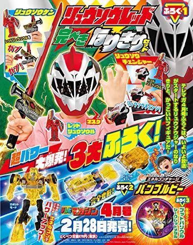 テレビマガジン 2019年3月号 商品画像