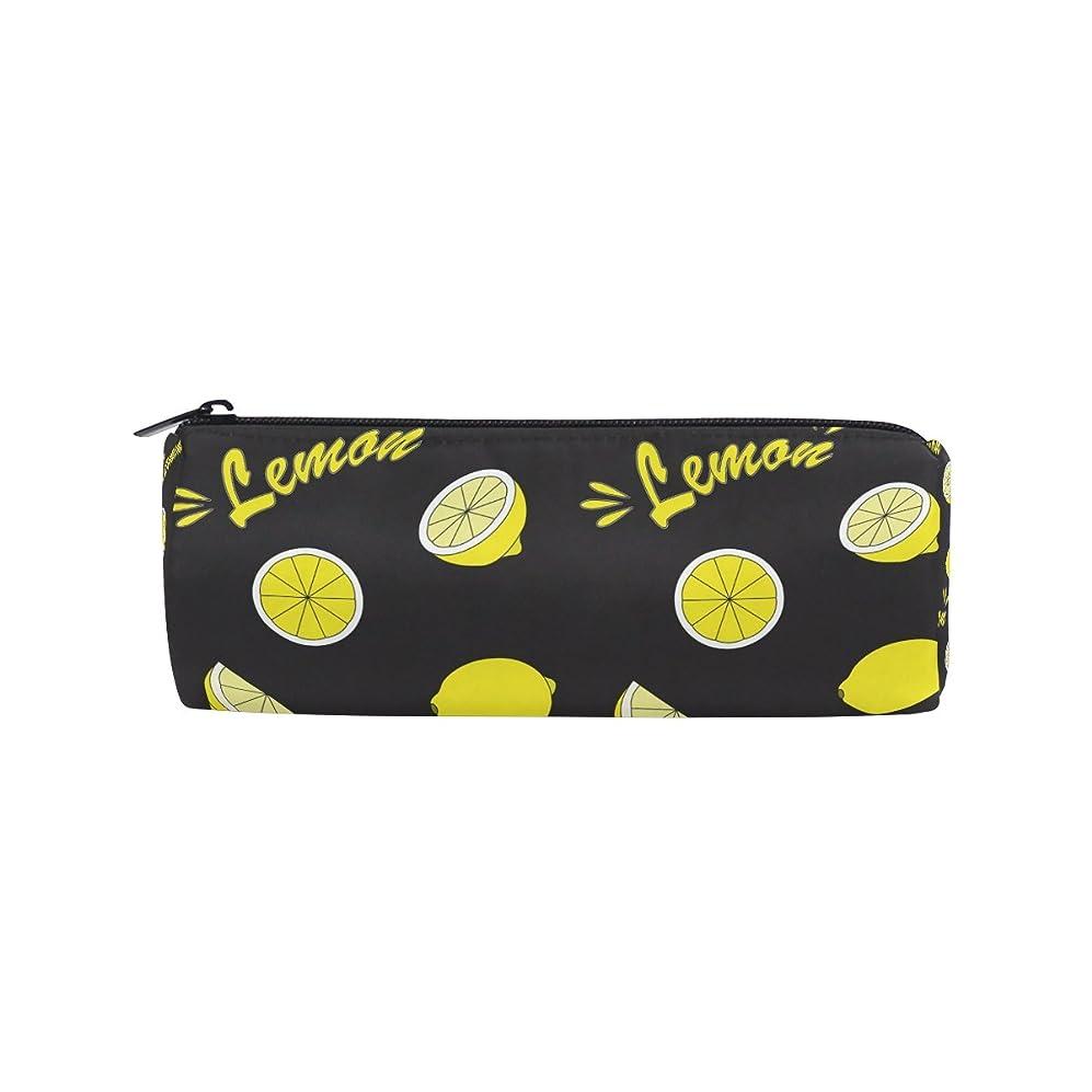 香ばしい誤って究極のAOMOKI ペンケース ペンポーチ 筒型 化粧ポーチ 多機能バッグ 男女兼用 レモン