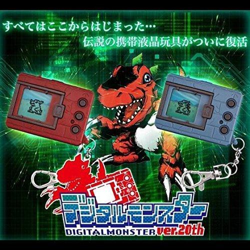 デジタルモンスター ver.20th (デジモン20周年記念版)オリジナルグレー