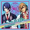 PSP専用ソフト「うたの☆プリンスさまっ♪」 オーディションソング②