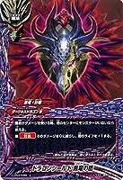 バディファイトX(バッツ)/ドラゴンシールド 黒竜の盾(上)/よっしゃ!! 100円ダークネスドラゴン