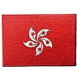 Hong Kong Flagge Bestickter Perle des Orients Aufnäher zum Aufbügeln/Annähen
