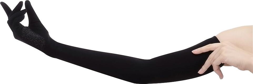 ボールピラミッド登場おたふく手袋 【UVカット率99.9% UPF50+】すべり止め付ロングUV手袋 (全長約63cm) UV-2431