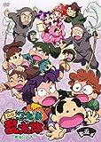 TVアニメ「忍たま乱太郎」 第19シリーズ 五の段 [DVD]
