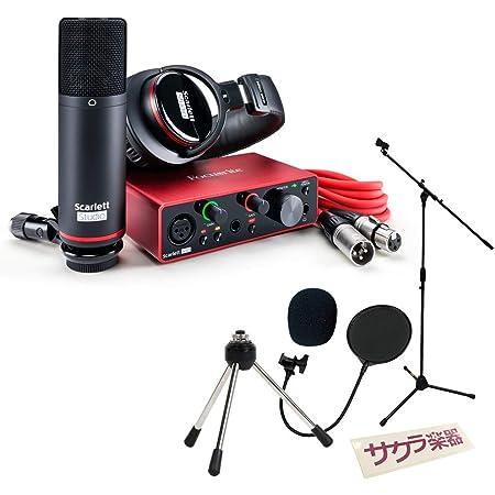 Focusrite フォーカスライト USBオーディオインターフェース Scarlett Solo Studio G3 サクラ楽器オリジナル レコーディングスタンダードセット