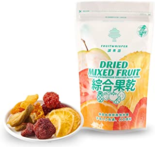 FRUITWHISPER – Taiwan Premium Dried Mixed Fruit | Individual Package | Healthy Snack| No Additives, Preservatives, Colorin...