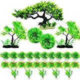 Cayway Plantas de Acuario Decoraciones, 30 Pz Plantas Artificiales Acuario Plantas de Plantas Artificiales para Decoración de Acuarios y Peceras