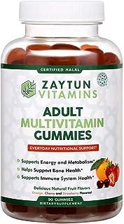 Zaytun Vitamins Halal Adult Multivitamin Gummies for Men, Women, Complete Nutritional Support with Biotin, Vitamin A, C, D...