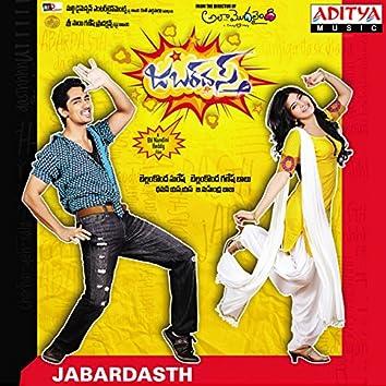 Jabardasth (Original Motion Picture Soundtrack)