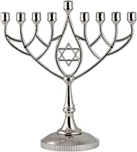 Zion Judaica Hanukkah Menorah Silverplated Full Size Non Tarnish - Classic Geometric Style Precision Die Casted