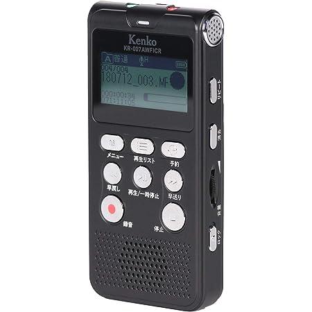 Kenko ICレコーダー KR-007AWFIRC 内蔵メモリ4GB FM/AM/ワイドFMラジオ機能 簡易集音機能 microSD対応 単四形乾電池使用