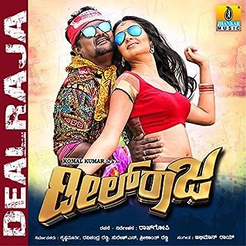 Dealraja (Original Motion Picture Soundtrack)