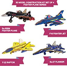 3D Wood Puzzle Model Set of 4 Crafts Build Wood Airplane Kit Models Series : Include 4 Different Fighter Jets