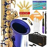 Lazarro 360-BU E-Flat Eb Alto Saxophone Royal Blue-Gold Keys with Case, 11 Reeds, Care Kit and Many Extras