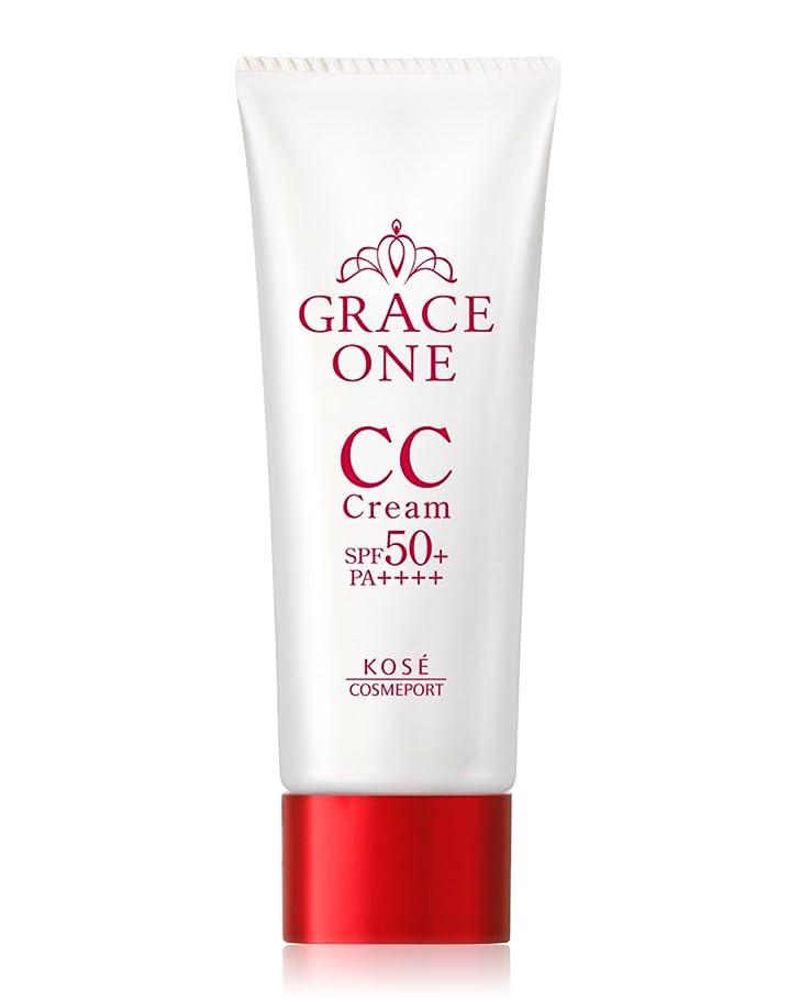 気晴らし血まみれの要求KOSE グレイス ワン CCクリームUV 01 (自然な肌色) 50g