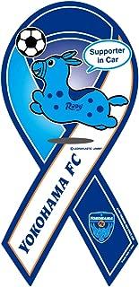 リボンマグネット ロディコラボ 横浜FC