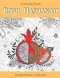 Adult coloring book with Rosh Hashanah theme