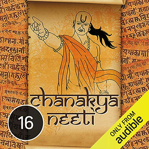 Solahva Adhyay cover art