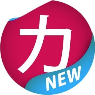 Katakana Memorizer: Learn Japanese