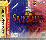 Silhouette Mirage [Japan Import]