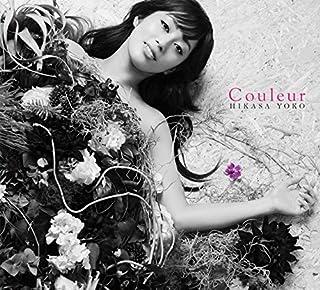 日笠陽子ファーストオリジナルアルバム 「Couleur」 (CD+Blu-ray Disc)(初回限定盤)...
