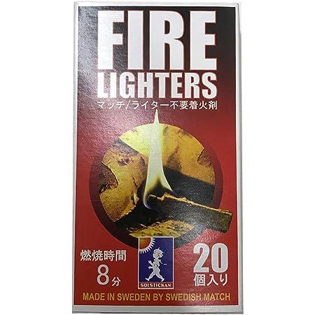 【ヒルナンデス!で紹介】 FIRE LIGHTERS 『 ファイヤーライターズ 』たけだバーベキューさんご愛用! マッチ型着火剤 火起こし ファイヤースターター セット 焚き火 キャンプ アウトドア 炭 薪ストーブ 便利グッズ ライター不要 燃焼継続 20本入り 1箱