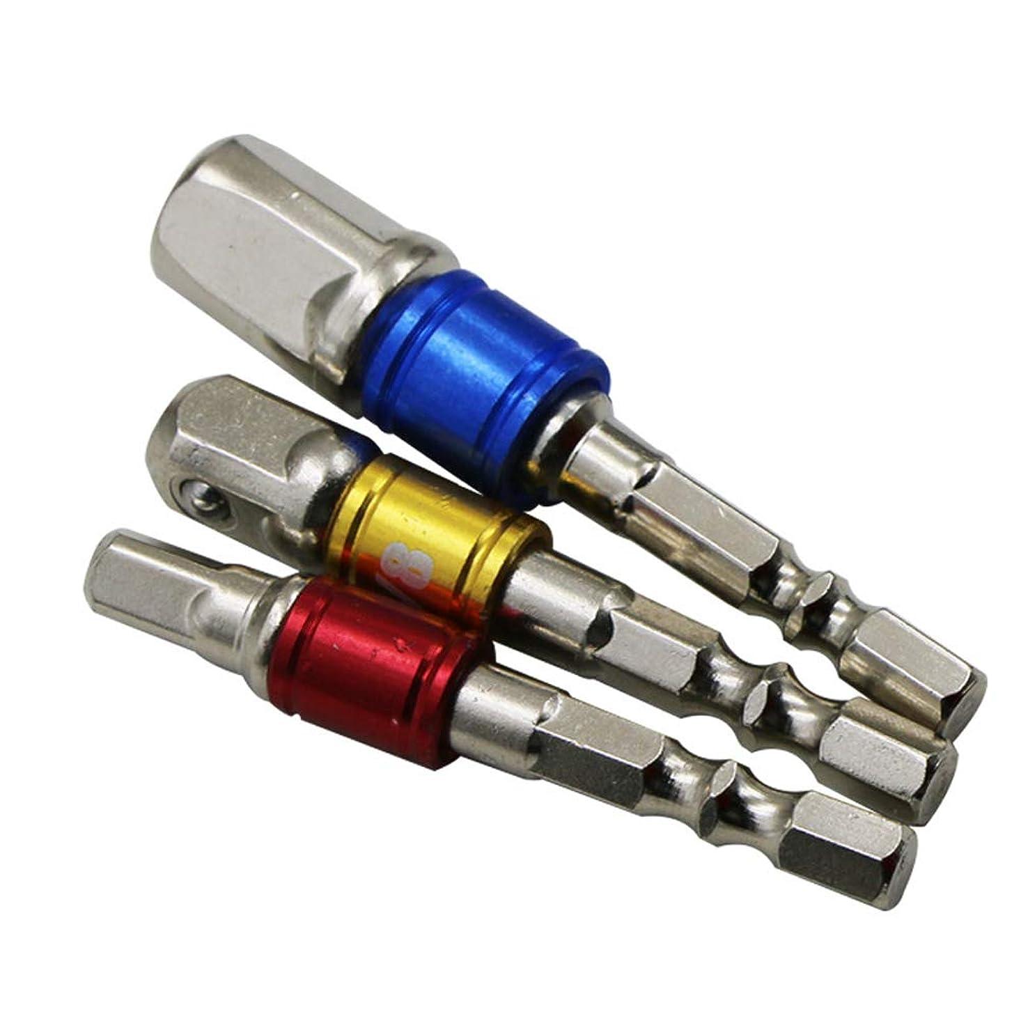 福祉大きい壊れたソケットアダプタードライブ六角シャンクコンバーターインパクトセットエクステンションドリルビット電動工具アクセサリー (マルチカラー)
