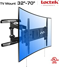 Best foldable ceiling tv mount Reviews