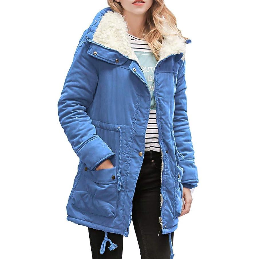 NRUTUP Womens Warm Long Coat Collar Hooded Jacket Slim Winter Parka Outwear Overcoat Blouse Top