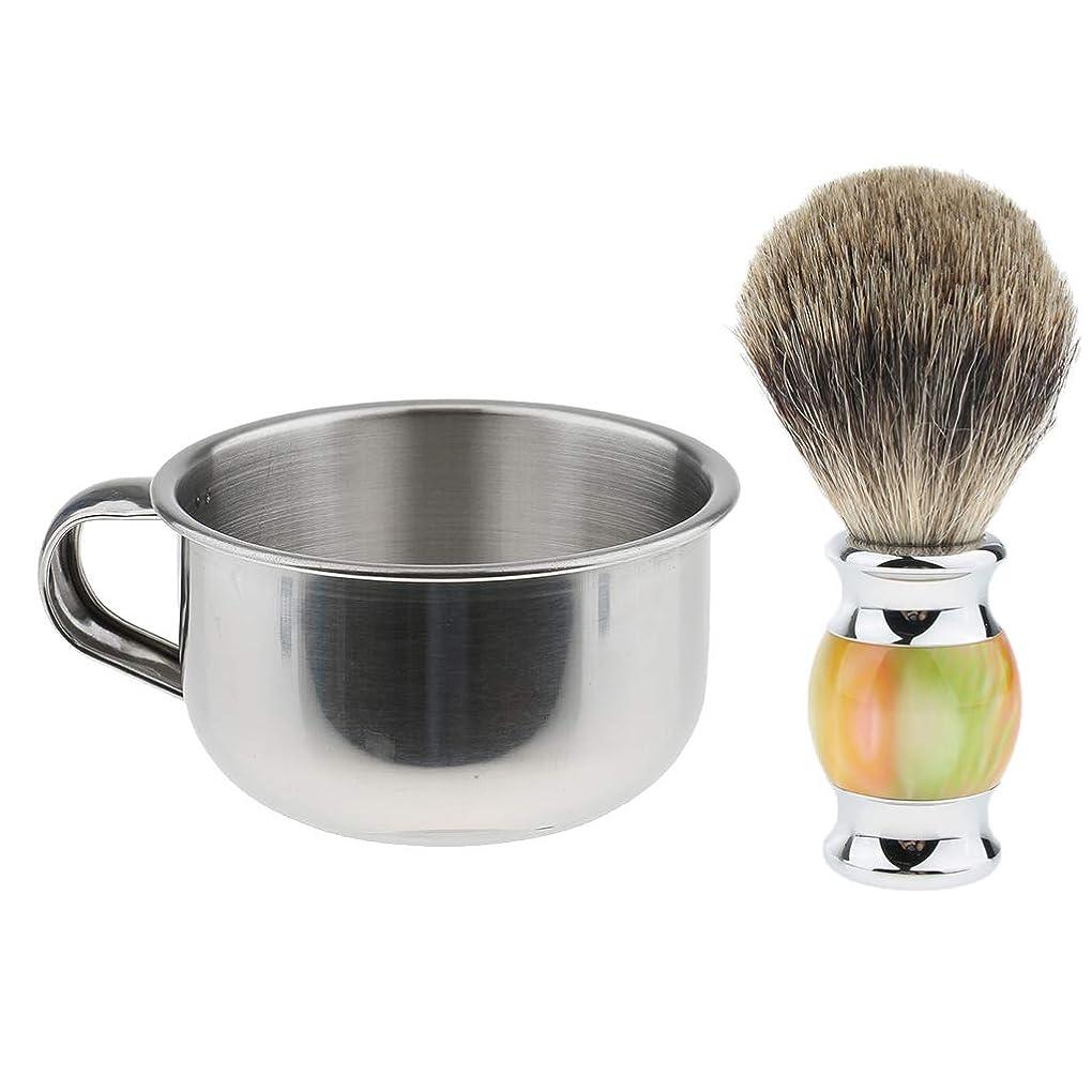 トーナメント感情内訳dailymall ハンドルが付いている8cmのステンレス鋼の人の剃るボールのコップのマグ+剃るブラシセット