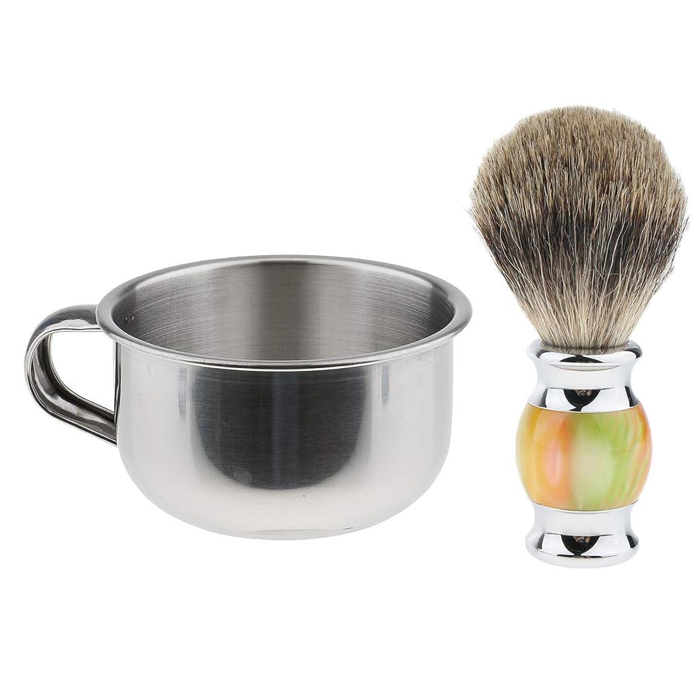 Baoblaze ステンレス 男性 シェービングカップ 理容髭 髭剃り 木製ハンドル シェービングブラシ ひげブラシ