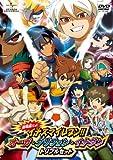 Gekijou Ban Dayo! Inazuma Elev [DVD de Audio]