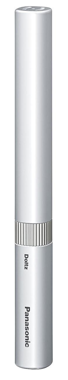 防ぐ一生思い出すパナソニック 電動歯ブラシ ポケットドルツ シルバー EW-DS1B-S