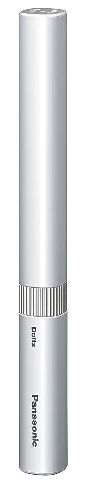 発信機構急速なパナソニック 電動歯ブラシ ポケットドルツ シルバー EW-DS1B-S