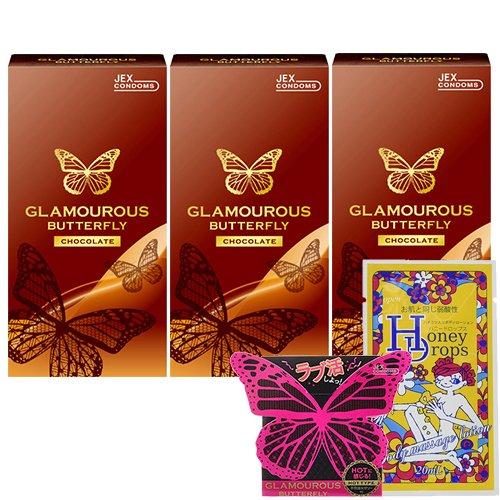 【まとめ買いセット】ジェクス コンドーム グラマラスバタフライ チョコレート (6個入×3箱+1個サンプル付+ハニードロップス1個付)
