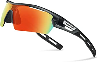 Torege Polarized Sports Sunglasses for Men Women Cycling Running Driving TR033