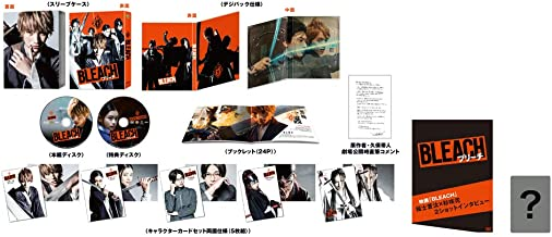 BLEACH Blu-ray Premium Edition (First edition / 2 discs) (Amazon.co.jp Limited Video Bonus 1 Disc / Early Purchase Bonus With Character Trading Card 1) [Blu-ray] JAPANESE EDITION
