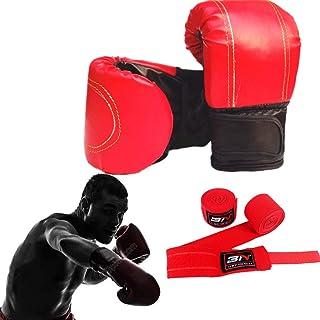 Amazon.es: Últimos tres meses - Protecciones / Boxeo: Deportes y aire libre