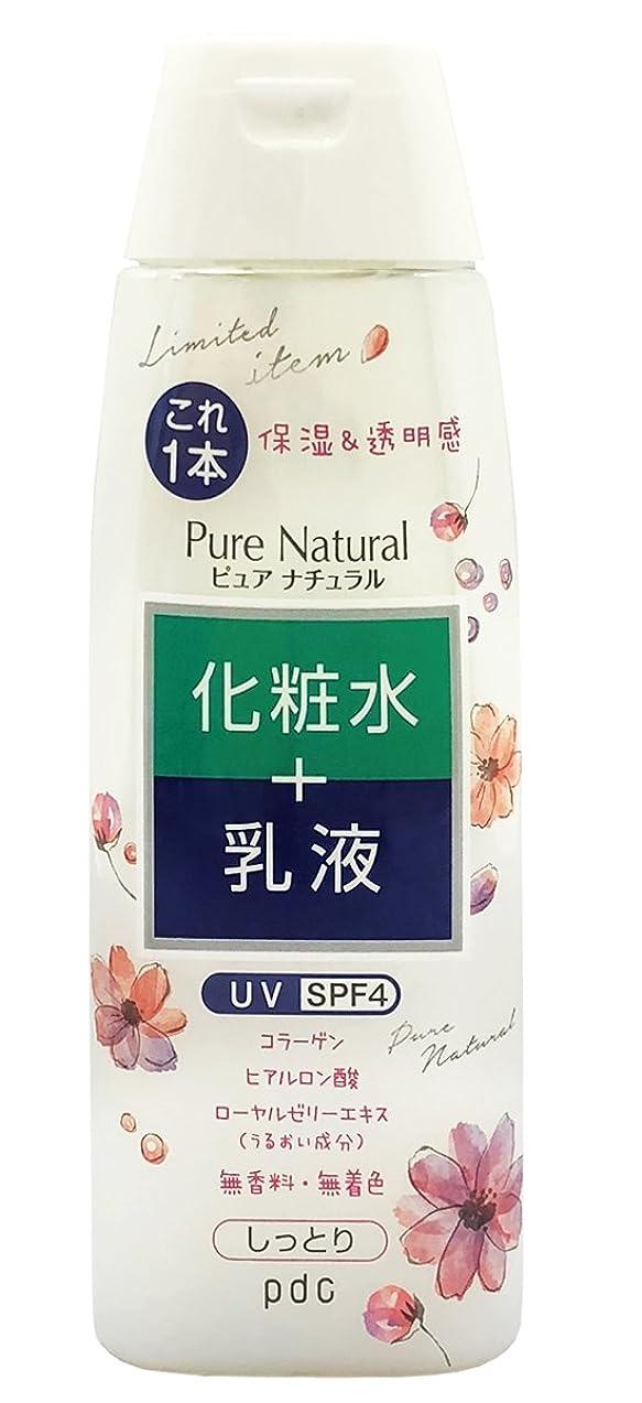 拡声器解く追記Pure NATURAL(ピュアナチュラル) エッセンスローション UV 210mL 限定デザイン