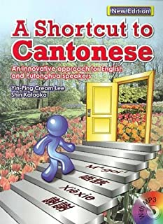 A Short Cut to Cantonese: An Innovative Approach for English and Putonghua Speakers