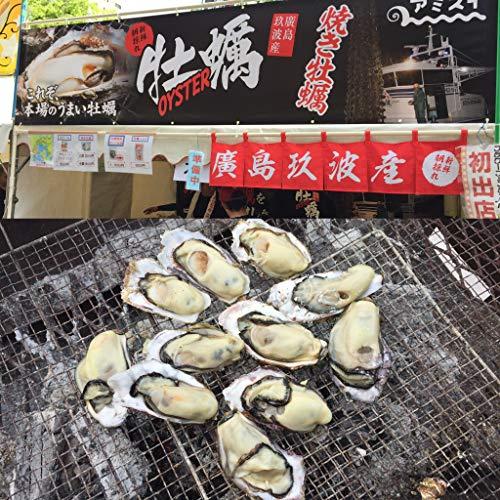 産地直送 広島産殻付きかき 50個 宮島近海で獲れた大粒かき クール便 カキ 牡蠣 鍋 �潟Aミスイ