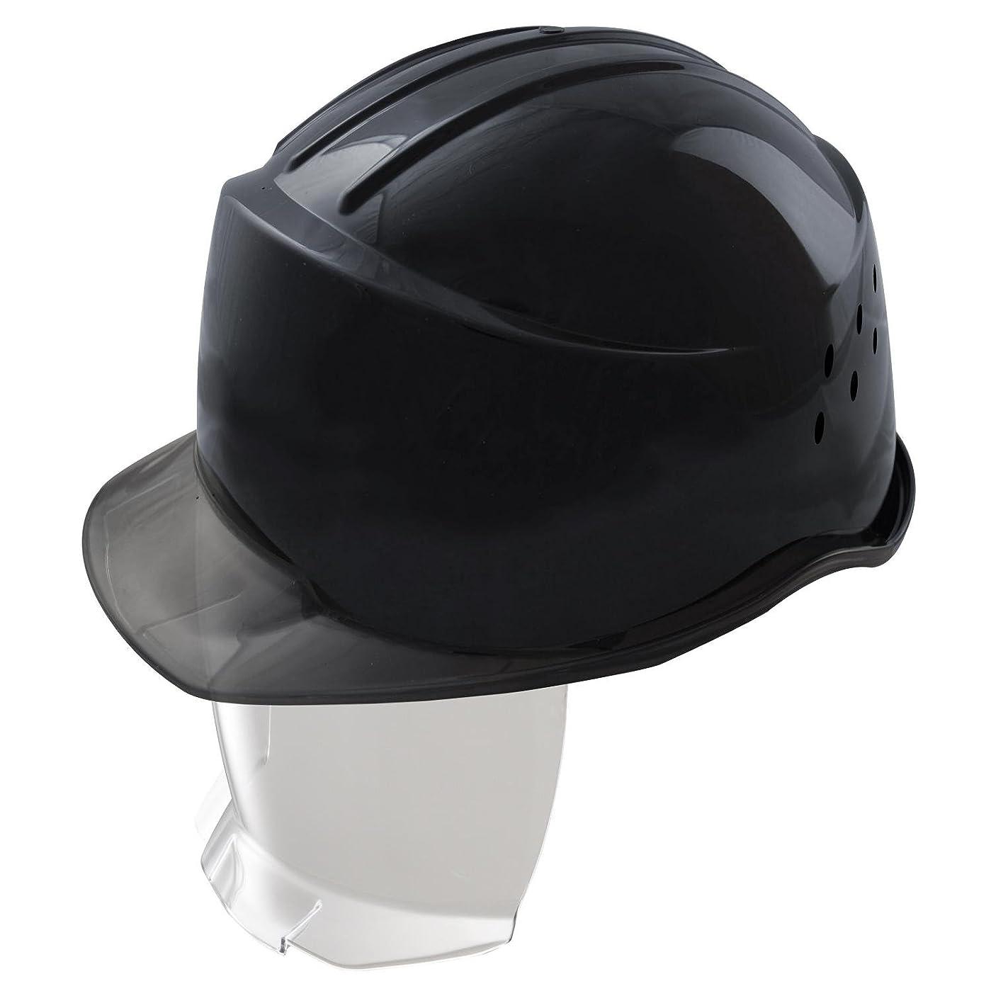 ミドリ安全 ヘルメット シールド面内蔵 侍 SC15PCLNVS RA2 KP付 ブラック/スモーク