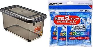HAKUBA ドライボックスNEO 15L スモーク 防湿庫 KMC-41 & 強力乾燥剤 キングドライ 3パック KMC-33S