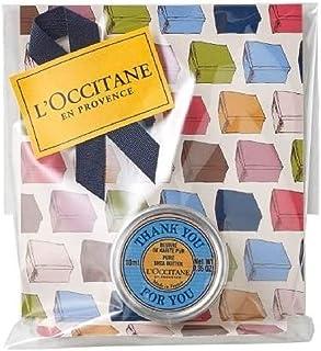 ロクシタン(L'OCCITANE) THANK YOU シア ブルー 10ml