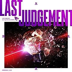 MonsterZ MATE「Last Judgement」のCDジャケット