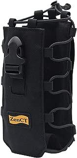 ZenCT ボトルポーチ 水筒ケース ペットボトル ホルダー アウトドア活動ボトル用ポーチ モールポーチ ペットボトルケース カバー 容量調節可能 MOLLE対応 高品質ナイロン製 CT048
