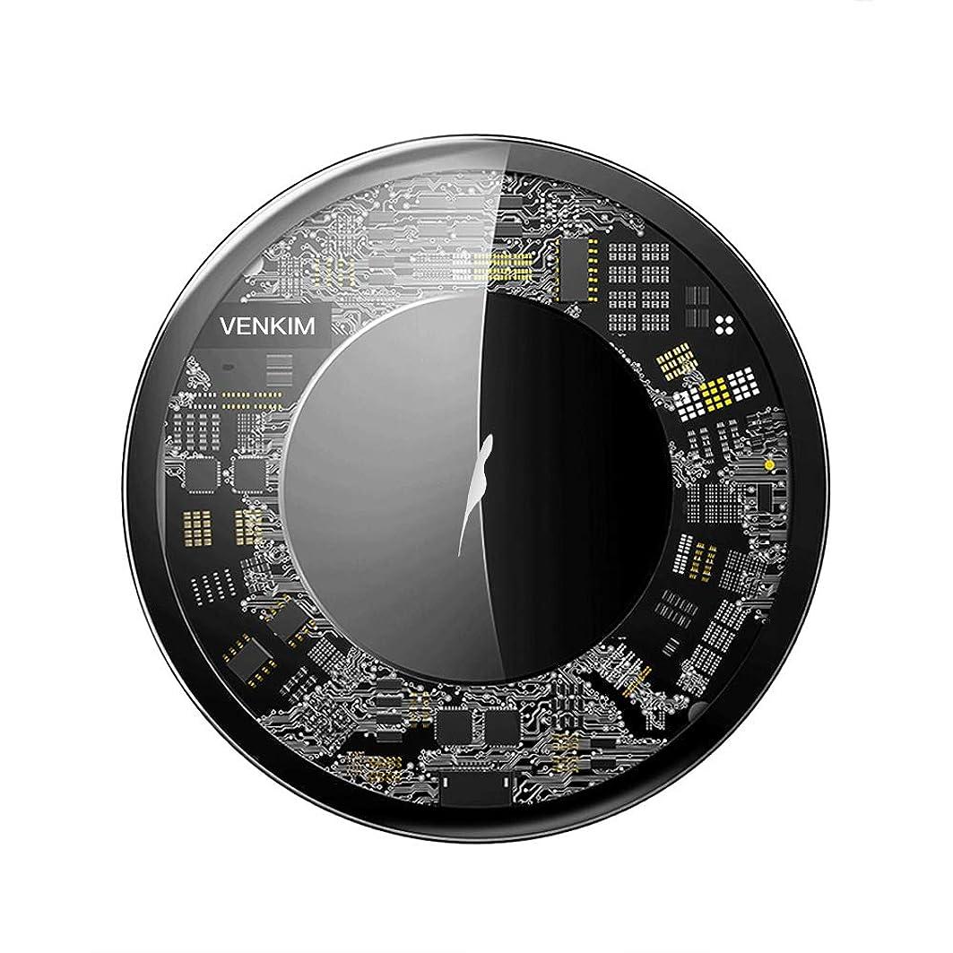 トレイル発表する賛美歌VENKIM qi ワイヤレス充電器 スマホ 充電器 レシーバー ワイヤレスチャージャー 急速充電器 quick charge 置くだけ充電 10W(ブラック)