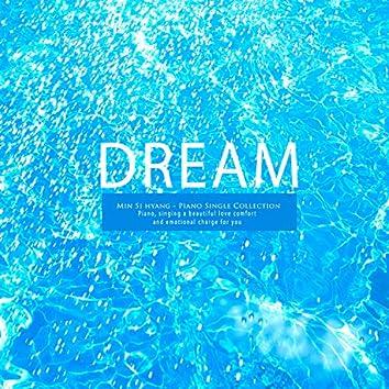 꿈을 꾸다