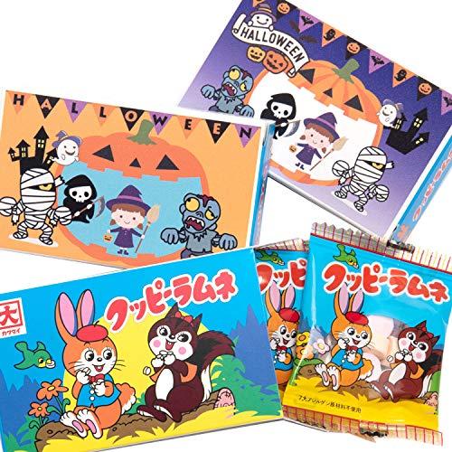 クッピーラムネ [ ハロウィン �@ 12個入 ] お菓子 おかし 子供 駄菓子 パーティー ハロパ ( 個包装 )