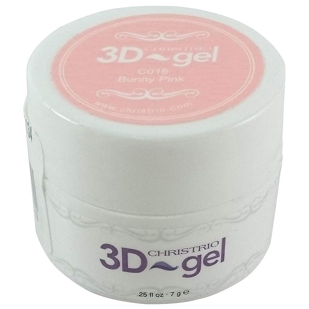に向けて出発評価可能サイレントCHRISTRIO 3Dジェル 7g C015 バニーピンク